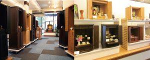 本店北隣に現代のリビングにも合うモダン仏壇の専門店をオープンしました。